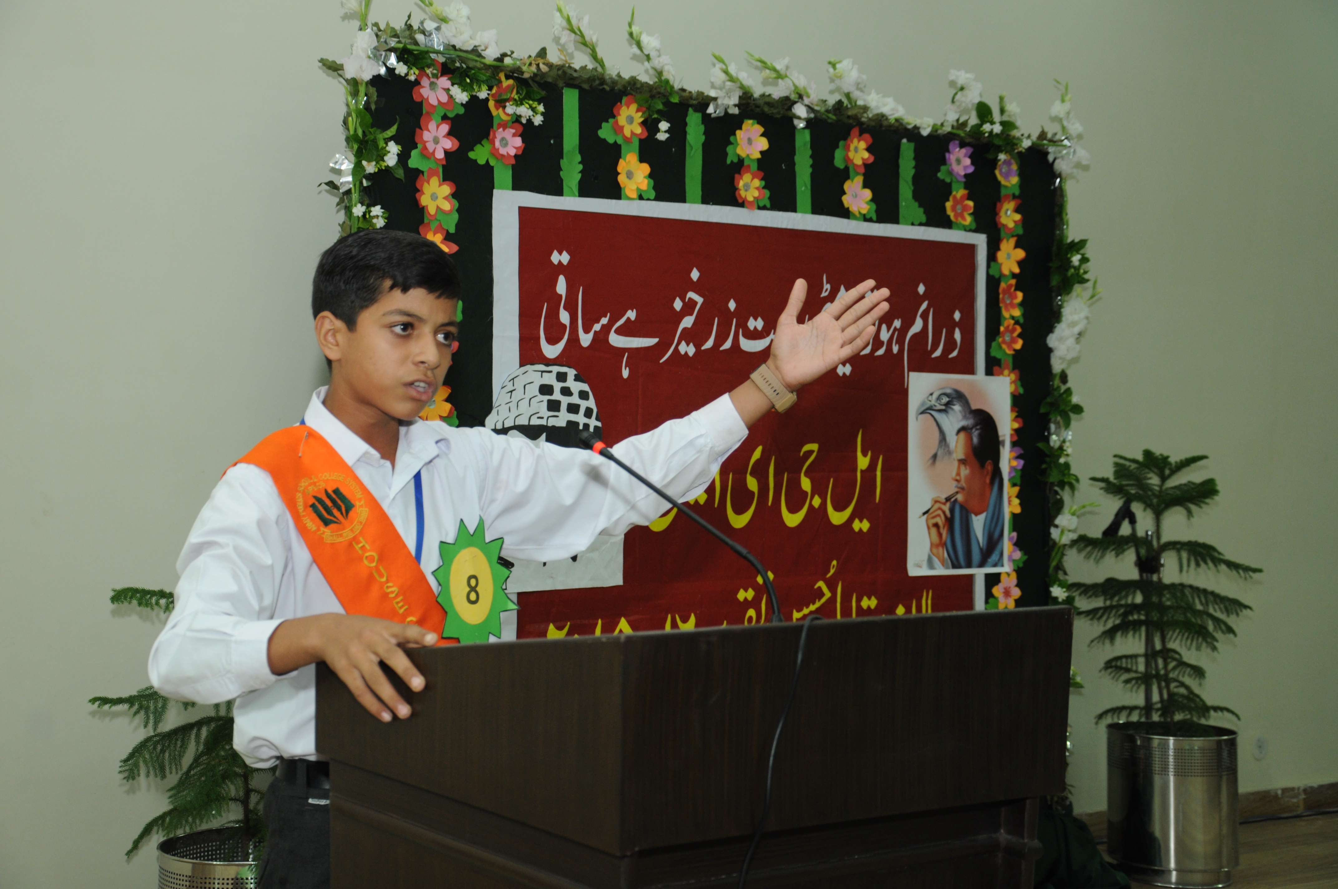 Urdu Debate Competition 2015 | Garrison Academy