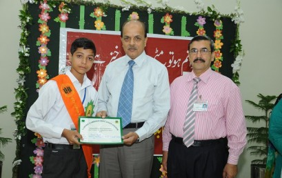 Urdu Debate Competition 2015